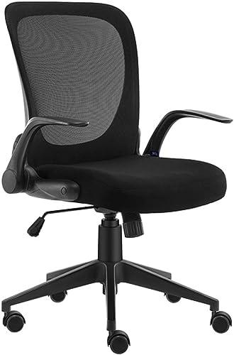 Huifang Corrective chair QFFL jiaozhengyi Drehstuhl, Home Computer Stuhl Arbeitszimmer Schlafsaal Falten Lazy Stuhl Büro Drehstuhl (Farbe   Schwarz