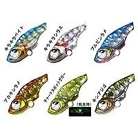 ルーディーズ 魚子バイブ 2g チャートスポットグロー