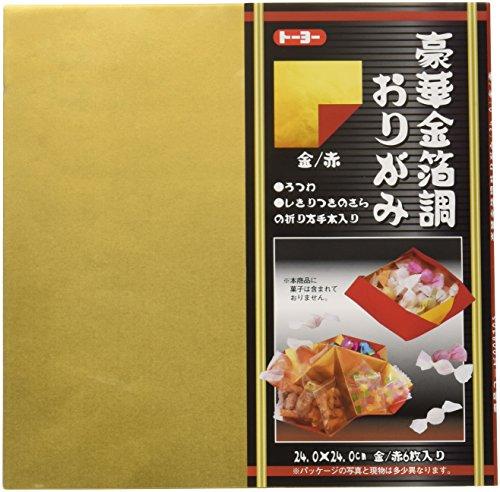 Origamipapier 008105 Double Color Goka gold matt/rot kinpaku chou, 24 cm x 24 cm aus Japan