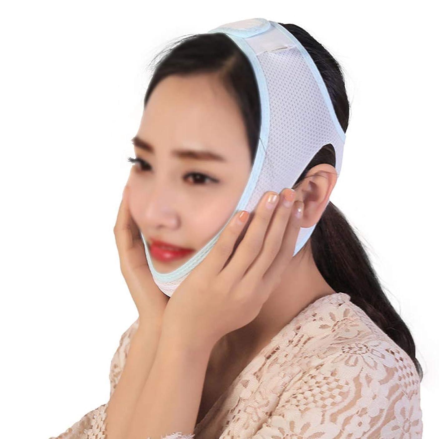 シュガー通信する毎回ファーミングフェイスマスク、スモールVフェイスアーティファクトリフティングフェイスプラスチックフェイスマスクコンフォートアップグレード最適化フェイスカーブの向上包括的な通気性のある包帯(サイズ:L)