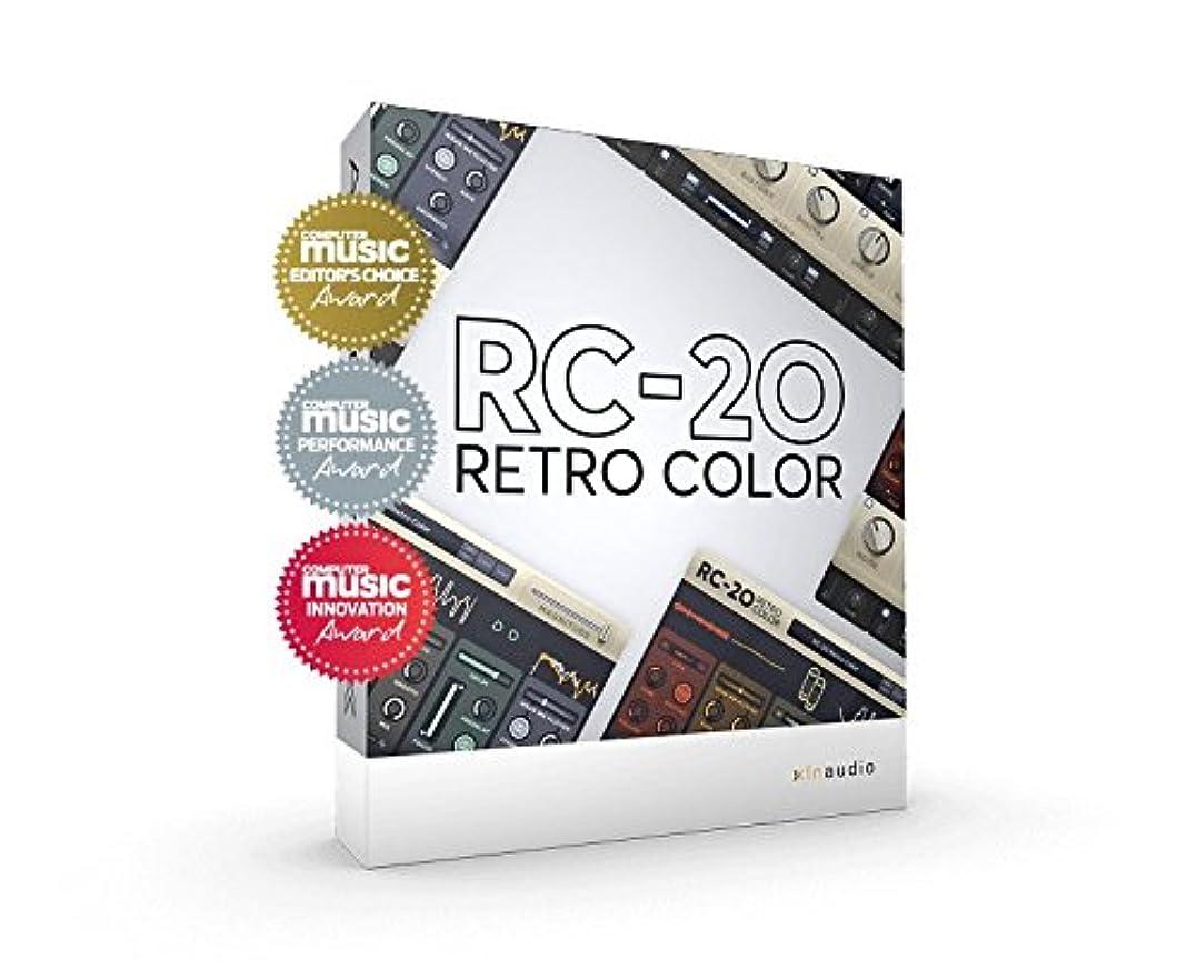 レオナルドダ墓地リーン定番ドラム音源XLN Audio◆Addictive FX: RC-20 Retro Color◆並行輸入品ノンパッケージ/ダウンロード形式