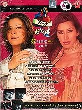 D.J Hot 32 remix hits vol-4 (Brand New Single Dvd)
