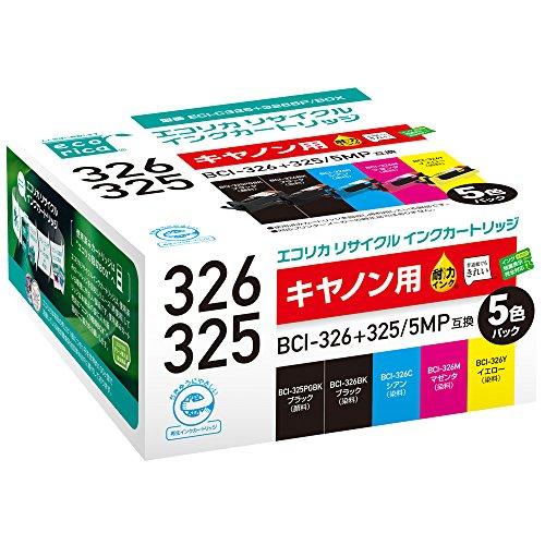 エコリカ キャノン(Canon)対応 リサイクル インクカートリッジ 5色セット BCI-326+325/5MP (目印:キャノン325/326) ECI-C325+3265P/BOX