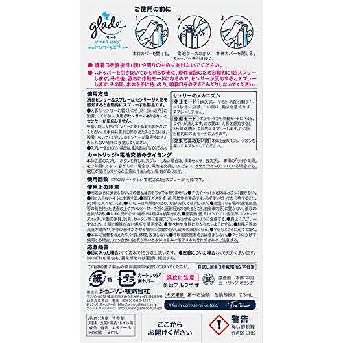 【まとめ買い】グレード消臭・芳香剤人感スプレー式お部屋・トイレ用消臭センサー&スプレーアロマソープの香り本体ホルダー+付替用2本セット(本体付属1本+付替用1本)18ml×2本単3電池2本付き
