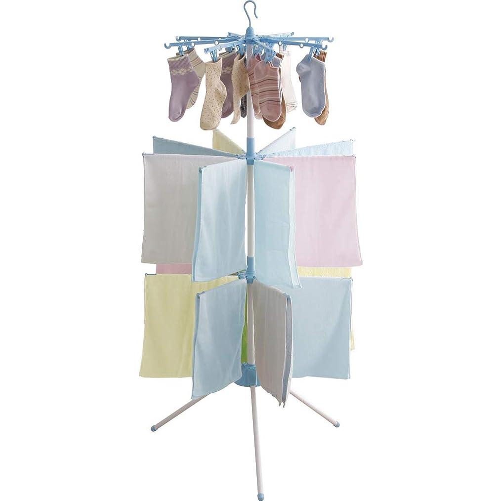 活力虐殺嫌いアイリスオーヤマ 洗濯物干し 室内物干し 16ピンチ 約4人分 パラソル3段 ブルー WSP173R