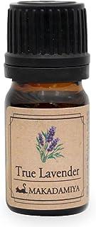 真正ラベンダー5ml 天然100%植物性 エッセンシャルオイル(精油) アロマオイル アロママッサージ aroma TrueLavender