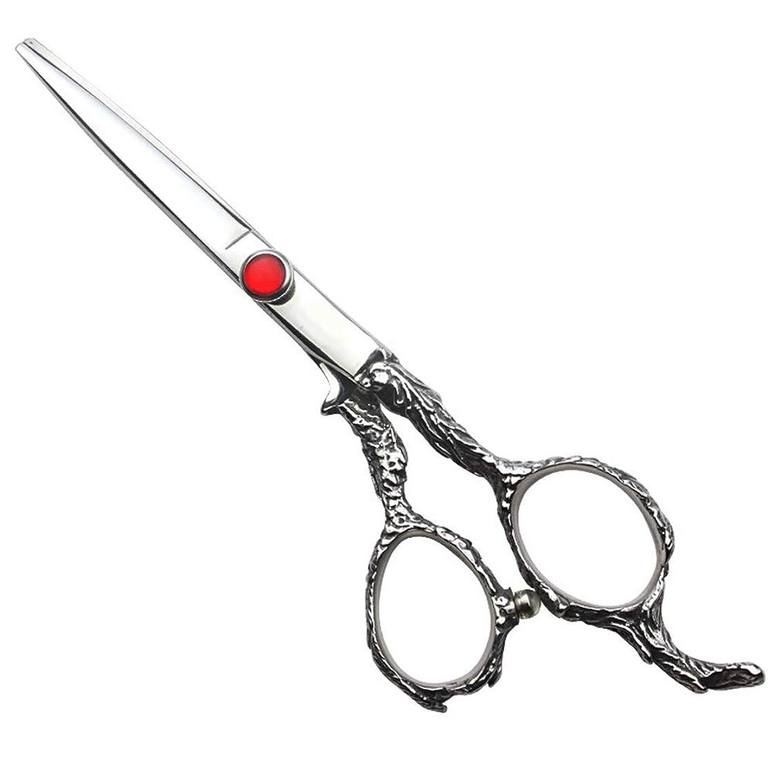 引く落ち着く空家族6インチの理髪はさみ、美容院の専門のヘアカットの直線はさみ モデリングツール (色 : Silver)
