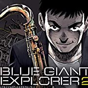 BLUE GIANT EXPLORER (2)