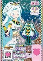 キラッとプリ☆チャン AM-281 エジプトクイーンスカート PR