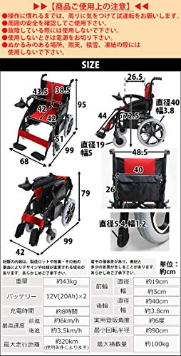 インターナショナルトレーディング株式会社『scootere01bk』