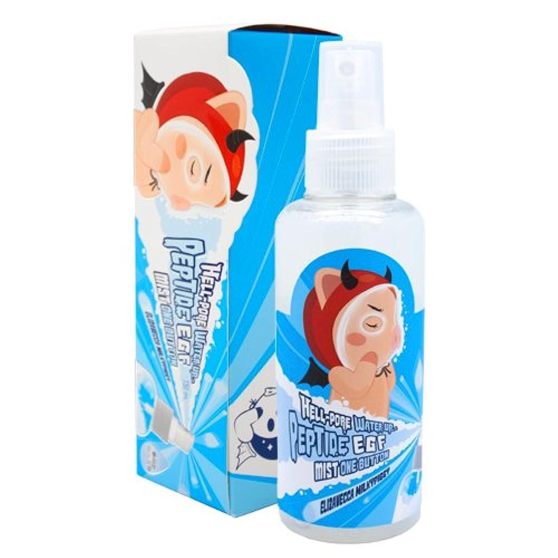 歯痛文庫本どのくらいの頻度で[New] Elizavecca Hell Pore Water Up Peptide EGF Mist One Button 150ml/エリザヴェッカ ヘル ポア ウォーター アップ ペプチド EGF ミスト ワン ボタン 150ml [並行輸入品]