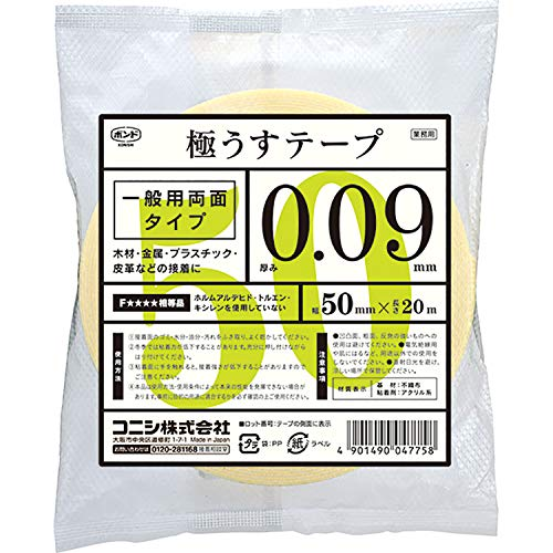 コニシ 極うすテープ0M 04775_088