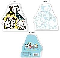 【タマ&フレンズ】ダイカットメモ帳(ポチの家)TF-MP001