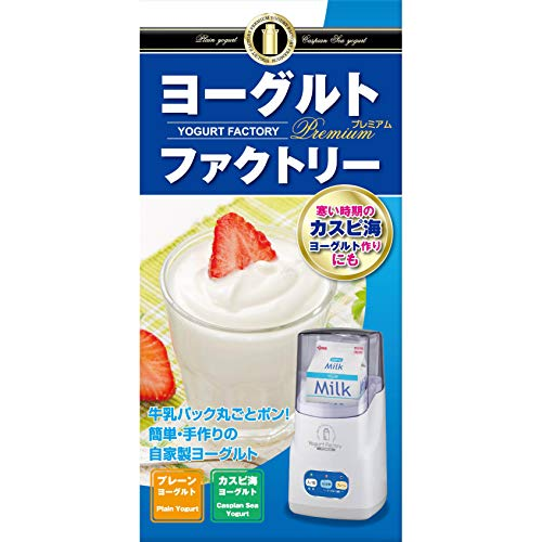Best Prices! Topuran yogurt factory PREMIUM TKSM-016 [Japan Import]