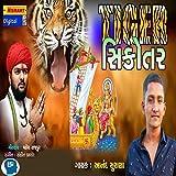 Tiger Sikotar