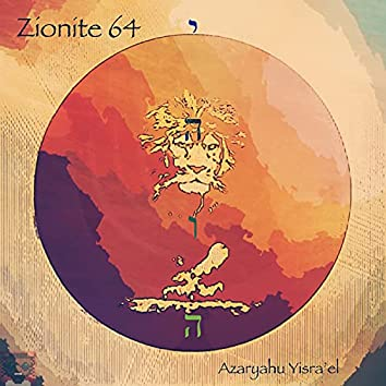 Zionite 64