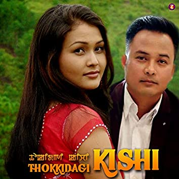 Thokkidagi Kishi(Original Motion Picture Soundtrack)