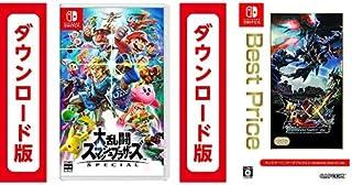 大乱闘スマッシュブラザーズ SPECIAL - Switch|オンラインコード版 + モンスターハンターダブルクロス™ Nintendo Switch Ver.