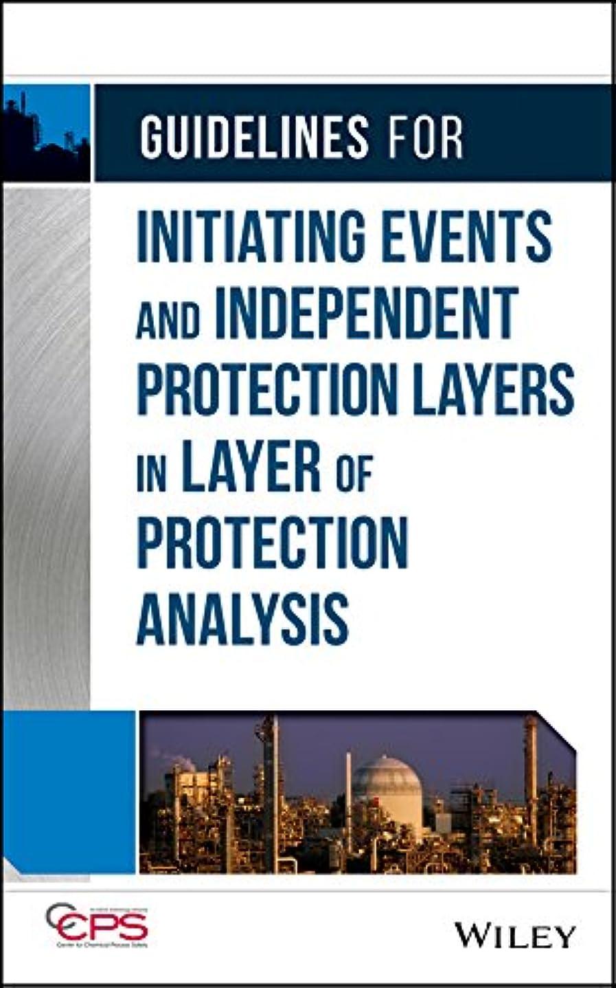 内なる飢送るGuidelines for Initiating Events and Independent Protection Layers in Layer of Protection Analysis (English Edition)