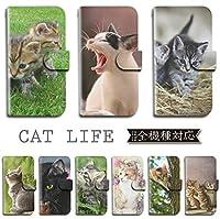 【全機種対応】 iPhone6/6s CATS LIFE 手帳型ケース かわいい おしゃれ 猫 ねこ デザインD 【ASANA】
