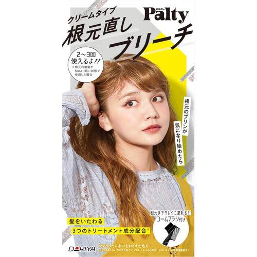 ダリヤ Palty(パルティ)『根元直しブリーチ』