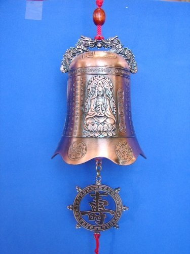 Feng Shui Bells with Kuan Yin Picture and Buddha Character