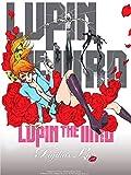 Lupin the IIIrd: Fujiko's Lie (English Dub)