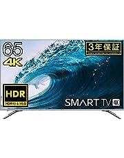 【お買い得】ハイセンス Hisense 65V型 液晶 テレビ 65A6500 4K 外付けHDD裏番組録画対応 HDR対応 2018年モデル