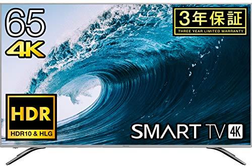 『ハイセンス Hisense 65V型 液晶 テレビ 65A6500 4K 外付けHDD裏番組録画対応 HDR対応 2018年モデル』の1枚目の画像
