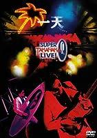 一天~SUPER TAKANAKA LIVE!2004~ [DVD]