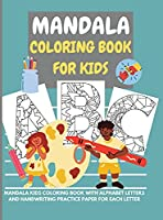 Mandala Coloring Book for Kids: Magic mandala coloring book with friendly alphabet letters and handwriting practice paper for ABC kids -Easy, fun, and simple mandala designs for kids learning letters