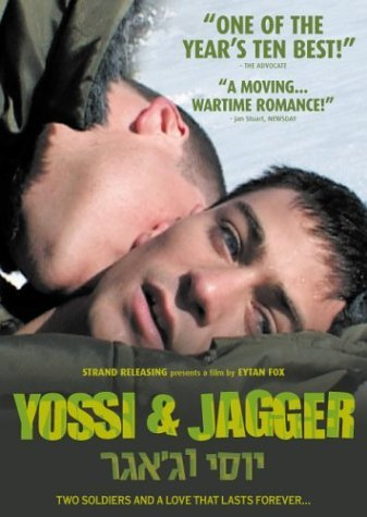 Yossi & Jagger by Ohad Knoller