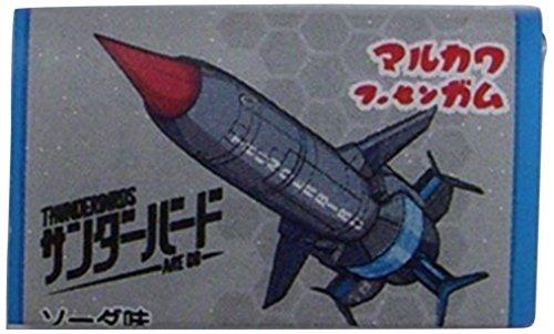 丸川製菓 サンダーバード・アー・ゴーガム 1個×55個