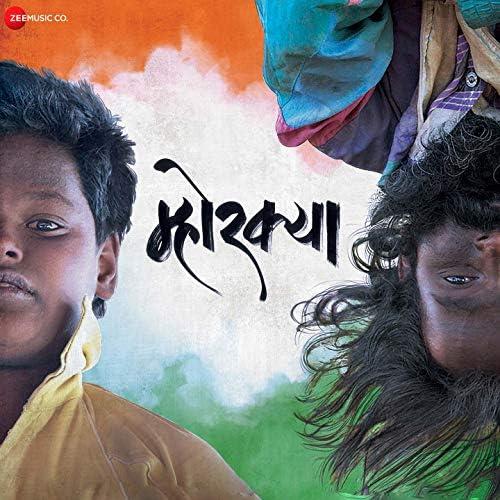 Vaibhav Shirole & Anand Pralhad Shinde