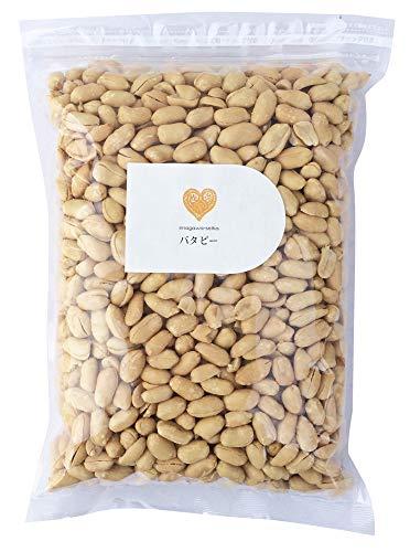 バタピー 1kg 大粒落花生使用 ピーナッツ 揚げピーナッツ バターピーナッツ 国内パック 業務用