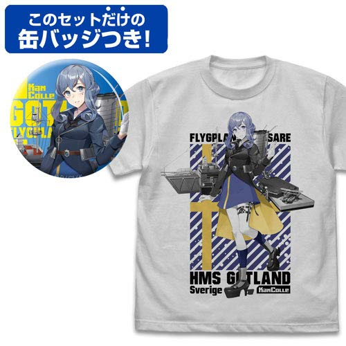 【GEE!限定】艦隊これくしょん -艦これ- ゴトランド Tシャツ+缶バッジセット/LIGHT GRAY-L