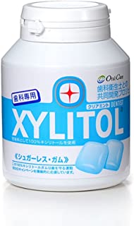 【歯科専用】キシリトールガム ボトルタイプ90粒(クリアミント)