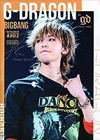 BIGBANG ビッグバン G-DRAGON ジードラゴン ジヨン GD 【 クリアファイル 】 A4サイズ Ver.3