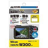 HAKUBA デジタルカメラ液晶保護フィルム 「耐衝撃」「撥水」タイプ Nikon COOLPIX W300 専用 DGFS-NCW300