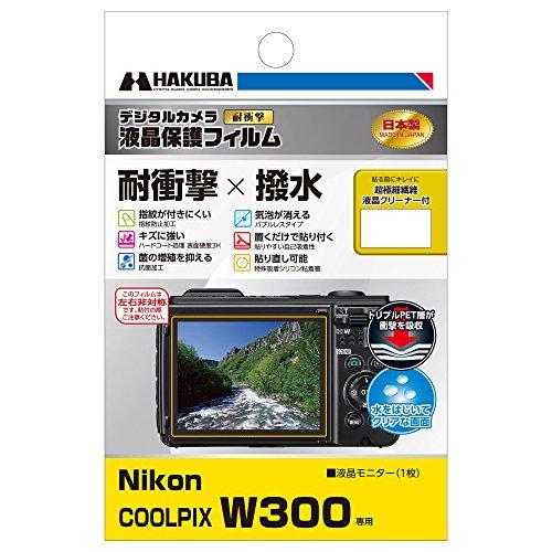 HAKUBAデジタルカメラ液晶保護フィルム「耐衝撃」「撥水」タイプNikonCOOLPIXW300専用DGFS-NCW300
