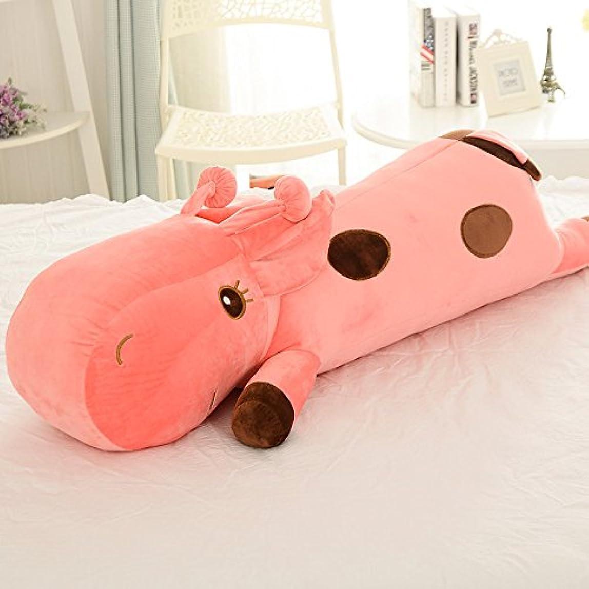 小数破壊衝突する(viviwo)抱き枕 ぬいぐるみ 可愛いキリン 大きい おもちゃ 女の子 母の日 子供 彼女 インテリア 女の子 店飾り (135cm, ピンク)