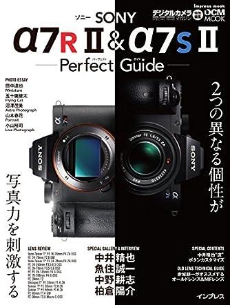 ソニー α7R II & α7S II パーフェクトガイド (インプレスムック DCM MOOK)