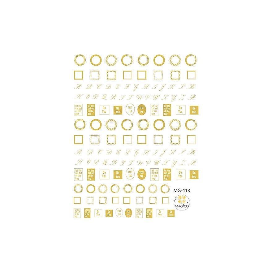 ジャンル遺産まばたきirogel イロジェル ネイルシール フレーム&タグシール【MG-413】MAGICO ゴールド