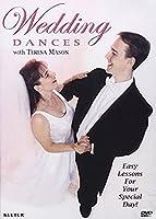 Wedding Dances [DVD] [Import]