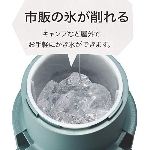 ドウシシャ氷かき器手動LivE【かちわり手動かき氷器】収納袋付き製氷カップ付きグリーンIS-D-20GR