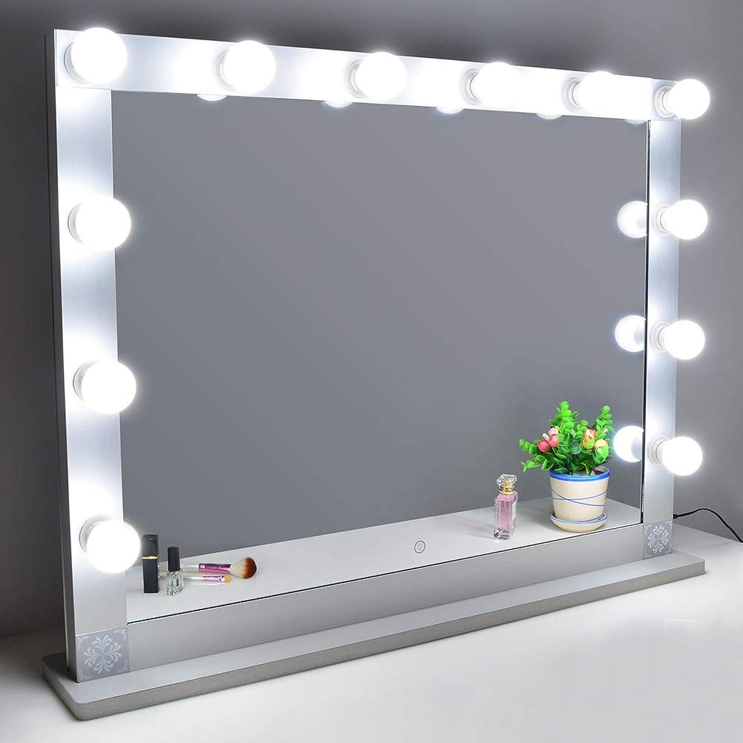 プレミアチップなるNitin 女優ミラー 大型化粧鏡 ハリウッドミラー 12個LED電球付き 無段階調光 スタンド付き USB差込口付き 卓上ミラー 女優ライト ドレッサー/化粧台に適用(85*66.5cm)