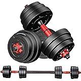 ダンベル【3 in1 連結可能】バーベル 5KG/10KG /15KG/20KG 2個セット フィットネス・トレーニング 筋力トレーニング シェイプアップ 静音 ダンベル・アレー (赤10kg×2セット)