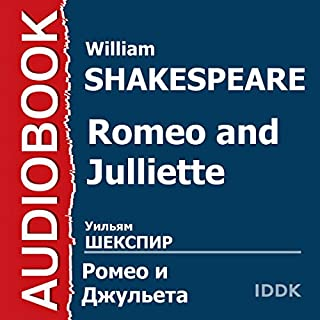 Couverture de Romeo and Juliette [Russian Edition]