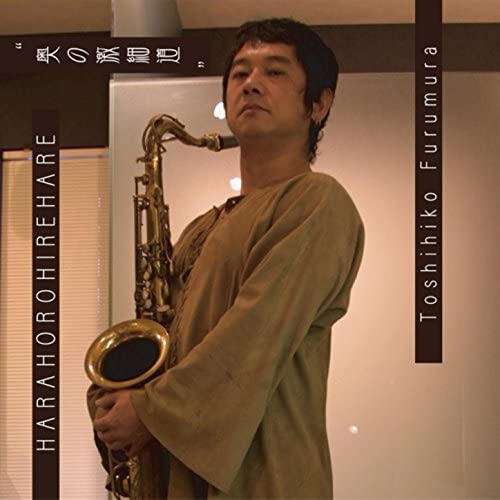 Toshihiko Furumura