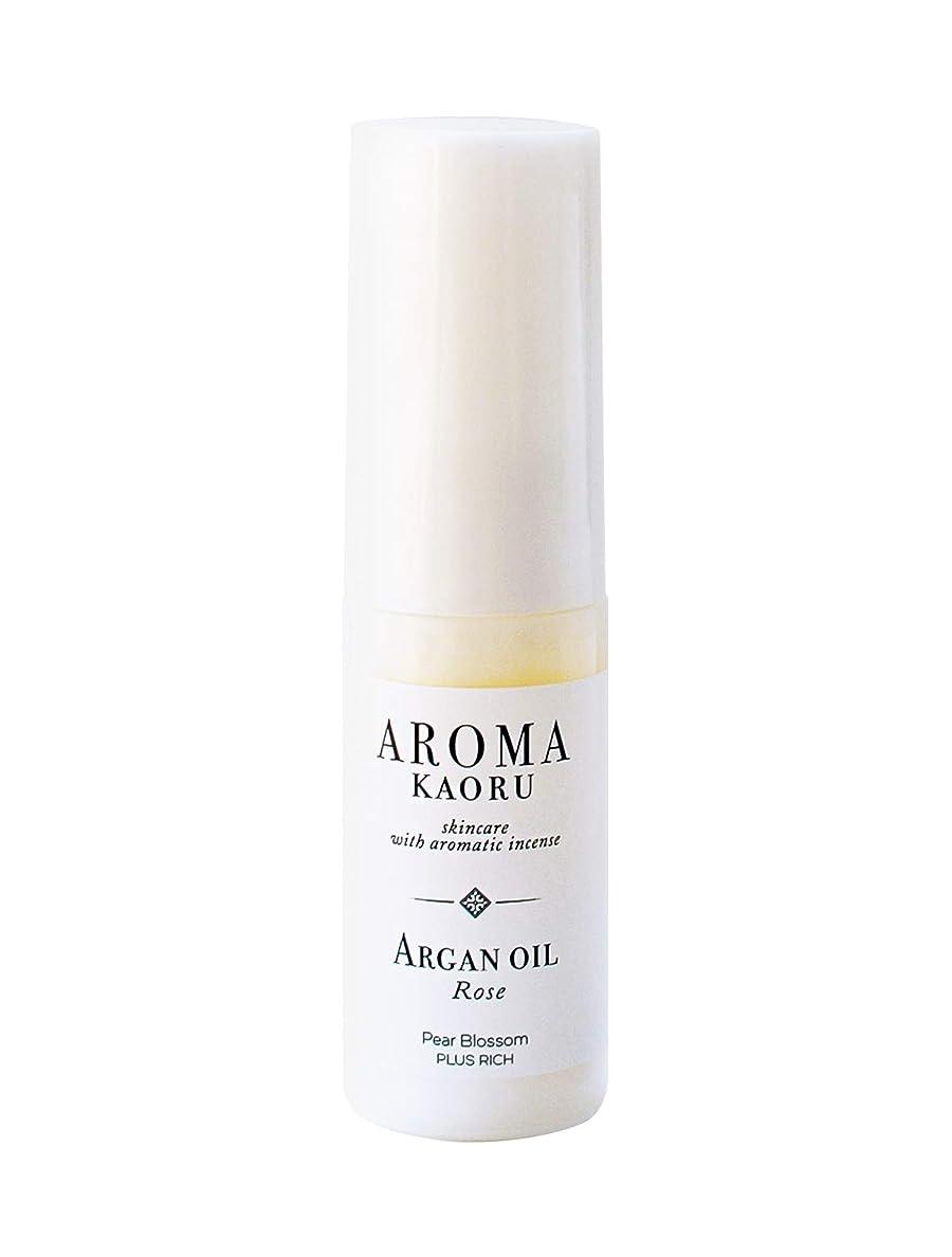 外交毎月チーズアロマ香るアルガンオイル PB 美容オイル(AR)
